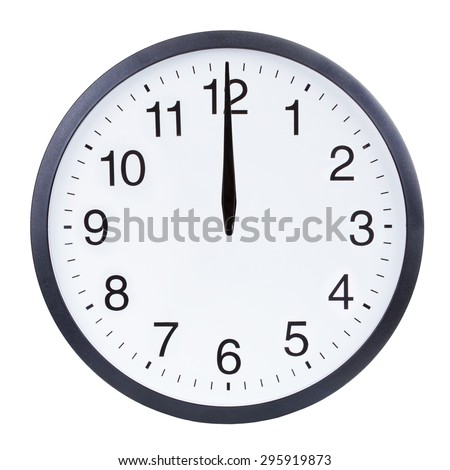 Blank clock face with hour, minute and second hands isolated on white background. Just set your own time - stock photo