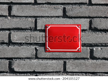 blank house number board - stock photo
