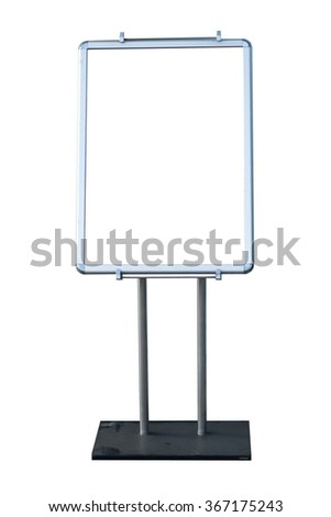Blank metal shop display isolated on white background - stock photo