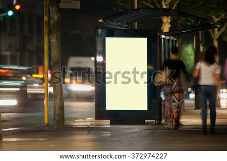 Blank outdoor advertising shelter  - stock photo