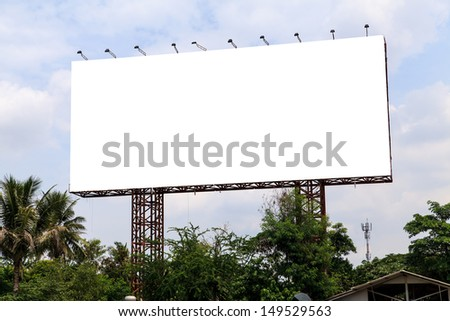Blank outdoor billboard  - stock photo