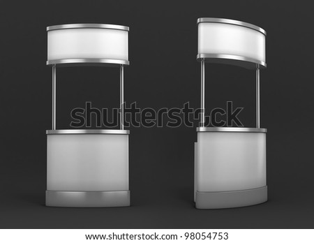 blank promotion 3d counter on dark background - stock photo
