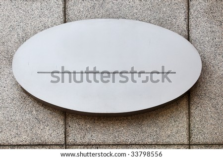 Blank signboard close-up on granite wall - stock photo