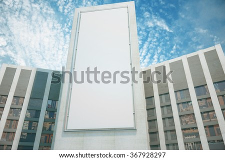 Blank white billboard between business centers with blue sky, mock up 3D Render - stock photo