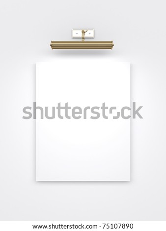 Blank white picture of the illuminated top lamp - stock photo