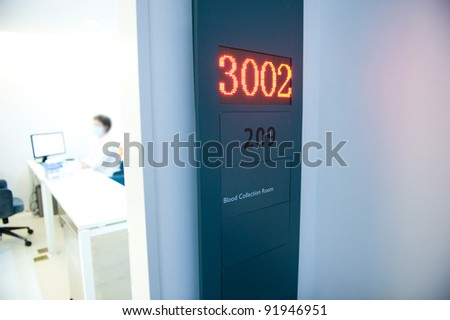 blood collection room in hospital. - stock photo
