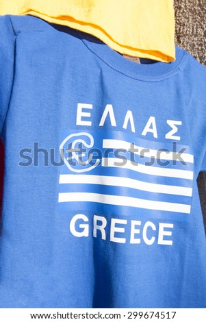 blue and white greek flag with a Euro currency sign on a t-shirt. Financial concept for the greek Euro crisis - stock photo