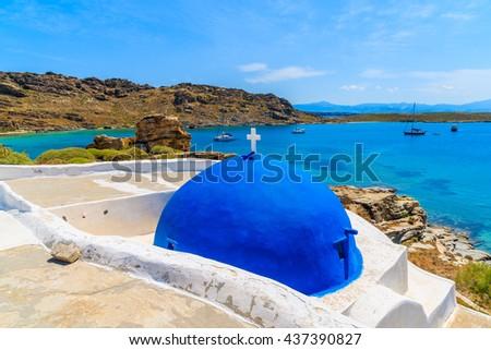 Blue dome of typical Greek church in Monastiri bay, Paros island, Greece - stock photo