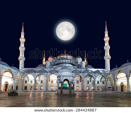 """Blue Mosque (Sultanahmet Camii) at dusk, Istanbul, Turkey""""Elements of this image furnished by NASA"""" - stock photo"""