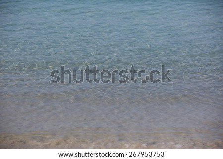 Blue ocean. - stock photo
