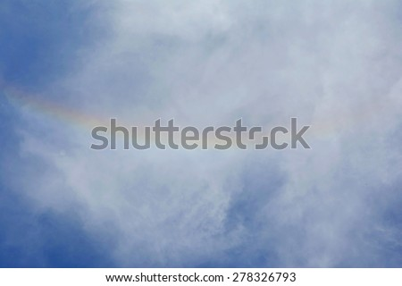 Blue sky and white cloud and corona - stock photo