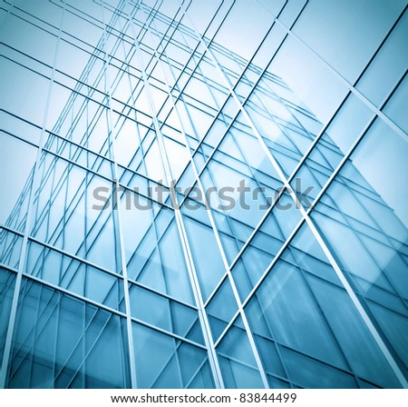 blue texture of glass transparent skyscrapers - stock photo