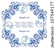 Blue vignette on white background. Vector version available in my portfolio - stock photo