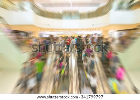 blur abstract people background,Hong Kong - stock photo