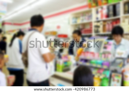 blur background of buyer or people waiting to pay for the product at supermarket - stock photo