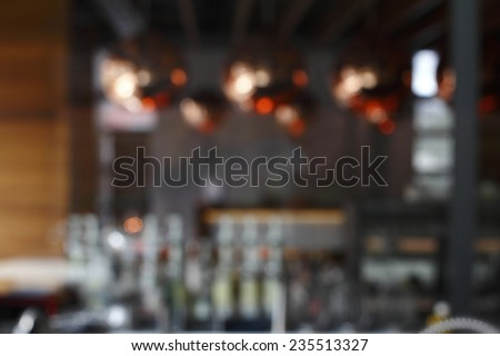 blur kitchen background  - stock photo