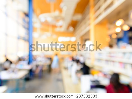 Blur library background - stock photo