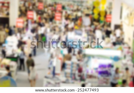 blur of crowd in the mall  - stock photo