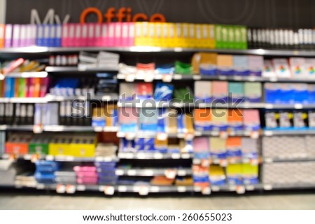 Blur of Defocus image of Office supply shelf in store - stock photo