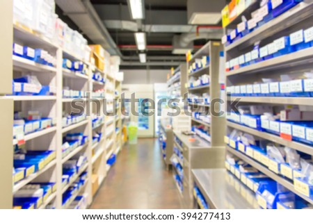 Blur of drugs in the pharmacy store. - stock photo
