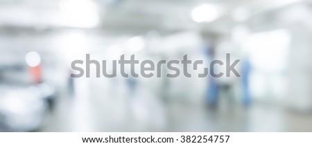 blur of modern working - stock photo