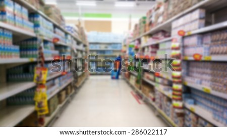 Blur of shopping malls that offer thousands of products. - stock photo