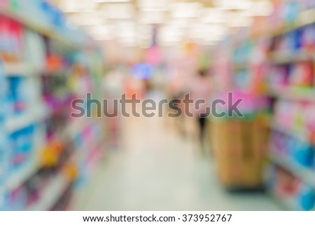 Blur of store for shopping at supermarket. - stock photo