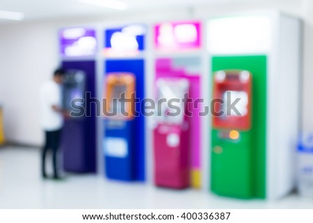 blured background of atm - stock photo