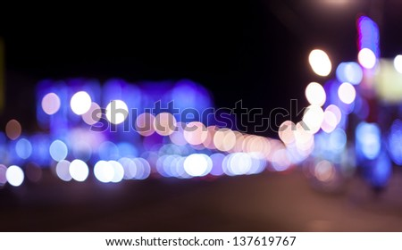 Blurred city - stock photo