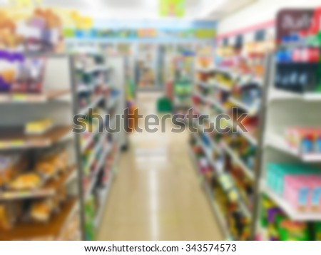 Blurred convenience store shelves - stock photo