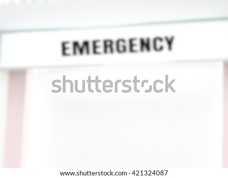 blurred hospital at word emergency - stock photo