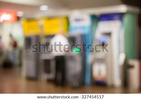 Blurred image of atm machines at airport - stock photo