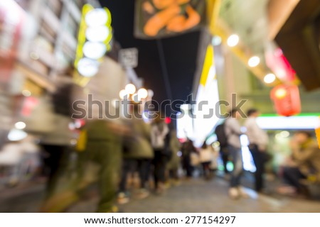 Blurred image of japanese people wander in Dotonbori area after work. Dotonbori is now Osaka's primary tourist destination featuring several restaurants. - stock photo