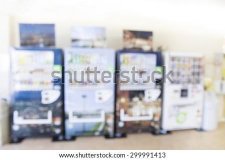 blurred image of vending machine - stock photo