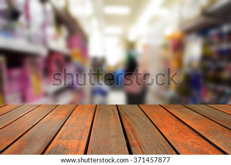 blurred image wood table and abstract  Supermarket store on background with bokeh - stock photo