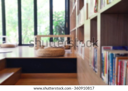 blurred library in vintage color tone - stock photo