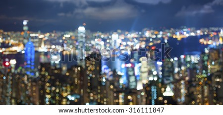 blurred lights from peak Victoria, Hong Kong - stock photo