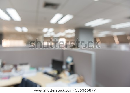 Blurred modern office interior as background image - stock photo