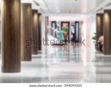 Blurred reception area in luxury hotel. Blurred lounge hotel. Modern lobby for five stars hotel. Interior design. - stock photo