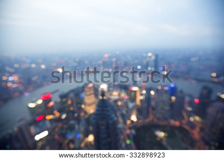 Blurred Shanghai skyline - stock photo