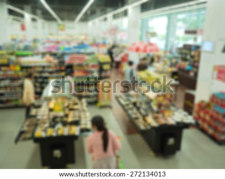 blurred shopping inside store - stock photo