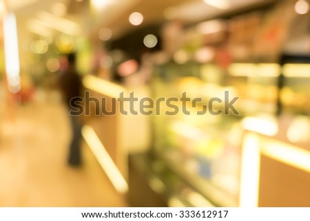 Blurred Shopping mall - stock photo