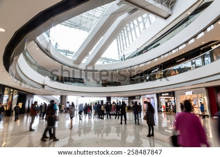 Blurred shopping mall background - stock photo