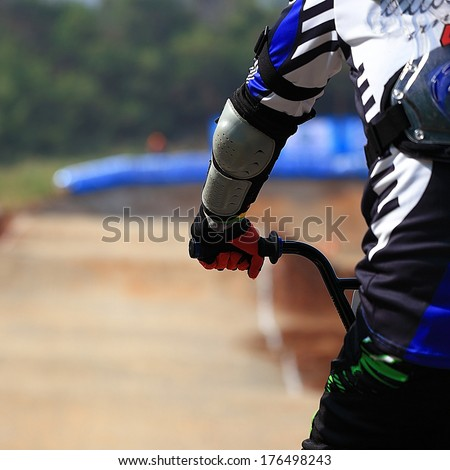 BMX race - stock photo