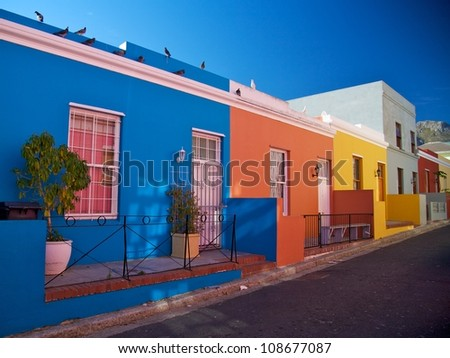 Bo Kaap, district in Cape Town, South Africa. - stock photo