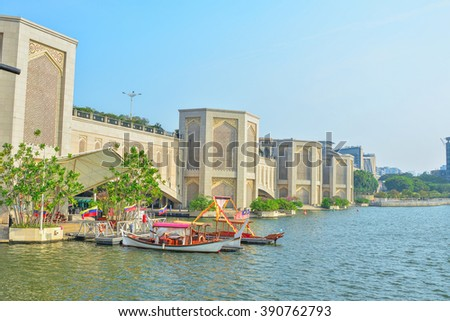 """Boat """"Dondang Sayang"""" park at jetty, Putrajaya Lake, Malaysia - stock photo"""