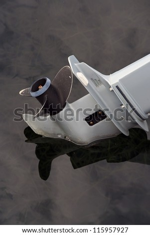 Boat engine propeller. Small fishing boat engine propeller. - stock photo