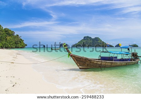 Boat in Thailand Island - stock photo