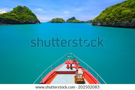 Boat to Angthong island, Koh Samui, Thailand - stock photo