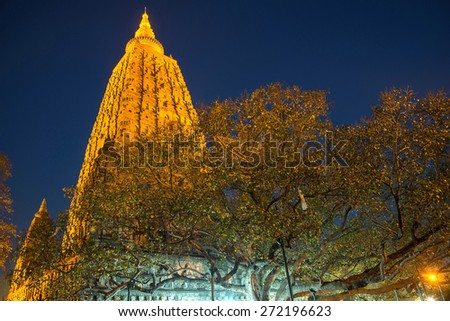 Bodh Gaya Buddha Enlightenment place and Bodhi Tree one of the most Buddhist pilgrimage site and Visakha Puja day in Gaya district Bihar, India - stock photo